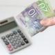 تمکن مالی کانادا 2021